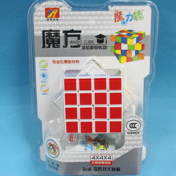 捷輝 四階魔術方塊 907 魔力轉 (白底)6cm/一個入{定199} 入門款 標準型四階魔方 4階魔術方塊 四節魔術方塊 4x4x4 ~鑫
