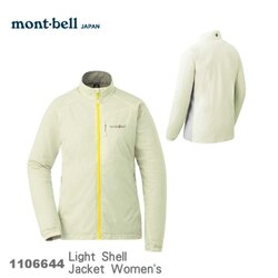 【速捷戶外】日本 mont-bell 1106644 LIGHT SHELL 女防潑水彈性保暖風衣(米白),登山,健行,機車族