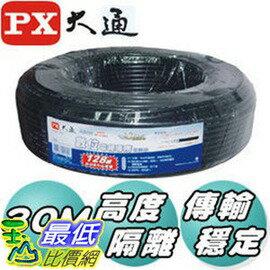 <br/><br/>  [106玉山最低比價網] 大通PX 5C-30M 128編織同軸電纜線 30米 (CATV第四臺與DTV數位節目皆可以使用 J18<br/><br/>