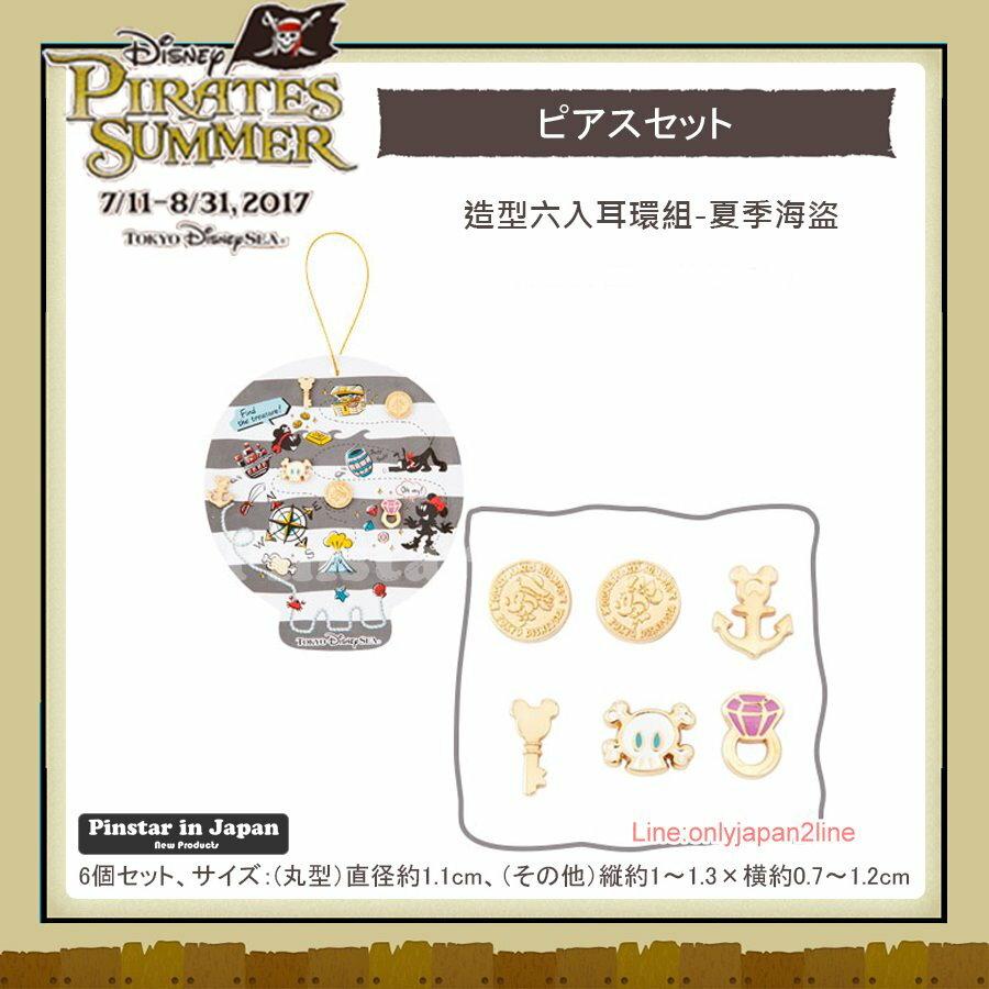 【真愛日本】造型六入耳環組-夏季海盜CAC 迪士尼 加勒比海 米老鼠 米奇 米妮 飾品 耳環組 收藏 日本帶回