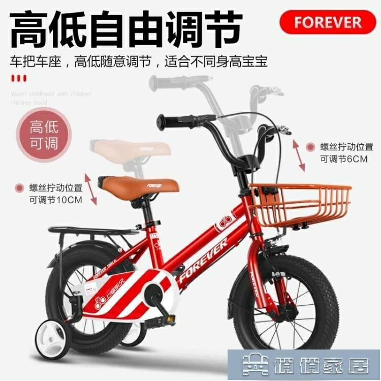 腳踏車 兒童自行車男孩3歲寶寶腳踏車2-4-5-6-7-8-9歲童車小【全館免運】