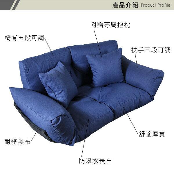 雙人沙發  貴妃椅  扶手沙發《日系扶手雙人沙發床椅》-台客嚴選 3