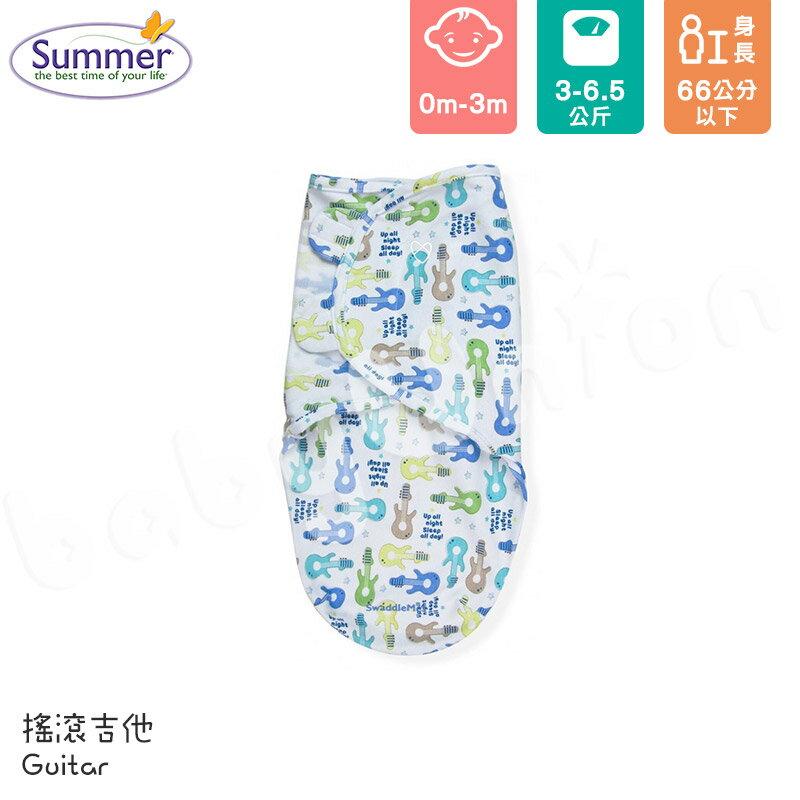 Summer Infant - SwaddleMe - Original 聰明懶人育兒包巾 - 搖滾吉他