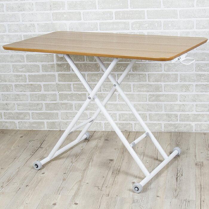 工作桌/餐桌/升降桌/日式茶几桌/水曲流木色  Lift Table MIT台灣製 【Tasteful 特斯屋】