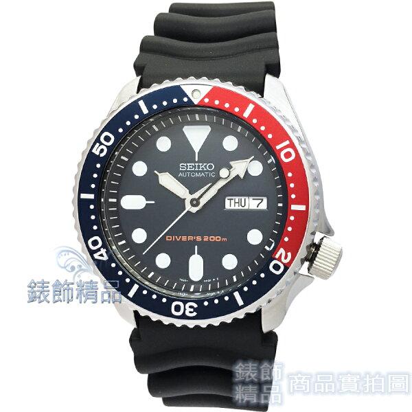 【錶飾精品】SEIKOSKX009K1精工表自動機械錶運動款潛水錶DIVER夜光紅籃框膠帶男錶