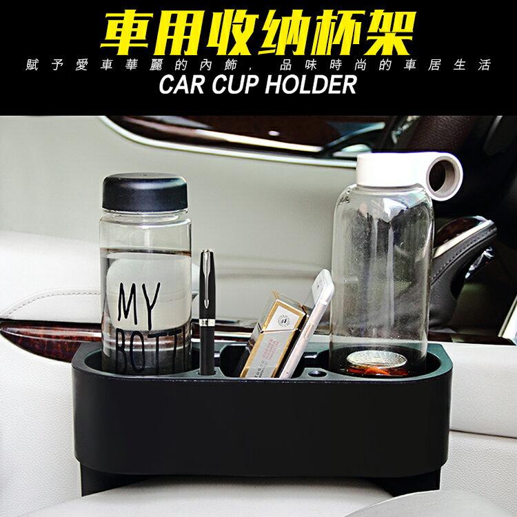 系列 汽車椅縫收納杯架 飲料架 置杯架 手機架 雜物 茶杯架 咖啡架 零錢 萬用 多 車內