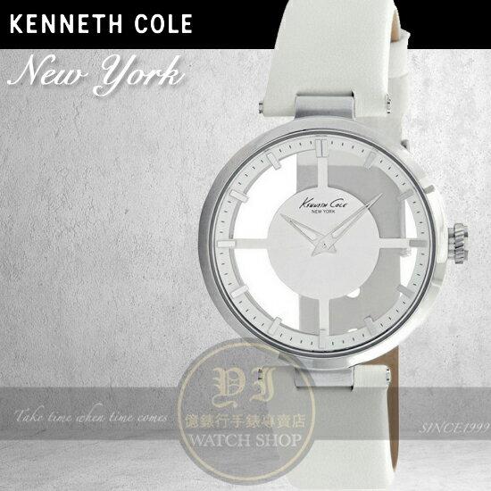 Kenneth Cole國際品牌魅力名媛鏤空時尚腕錶IKC2609公司貨/禮物/情人節