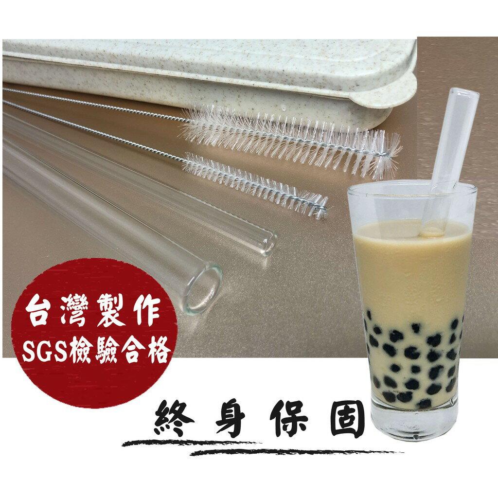 放開那隻貓的腳 玻璃吸管五件組(禮盒版)/ 台灣製/ 終身保固/ SGS檢驗合格/ 送小麥收納盒