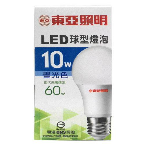 東亞 LED球型燈泡(LLA016-10AAD)-晝光色 10W