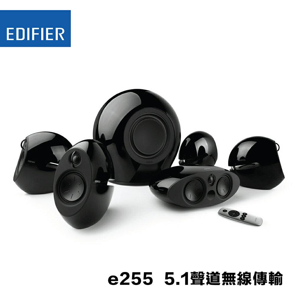 <br/><br/>  EDIFIER e255 5.1 無線家庭影院音箱 台灣公司貨 一年保固 官網登錄可延保 - 曜石黑<br/><br/>