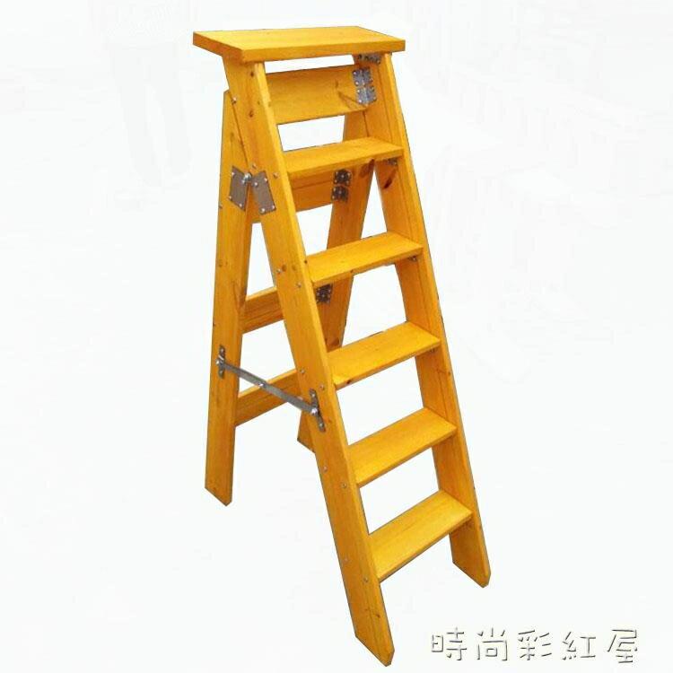 618限時搶購 單側梯人字梯可摺疊梯登高梯凳行動木質家用單直梯閣樓梯實木梯子MBS 8號時光