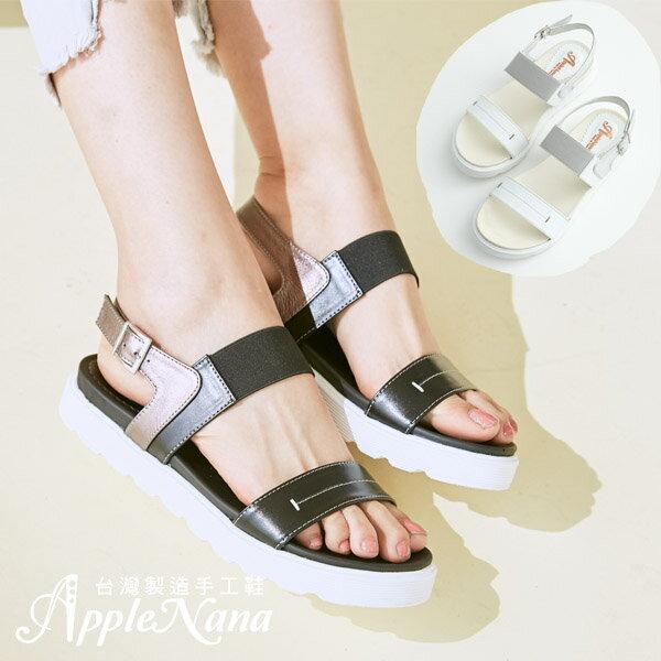 AppleNana。最強搭配無限制鬆緊輕亮化氣墊涼鞋【QC142201380】蘋果奈奈 1