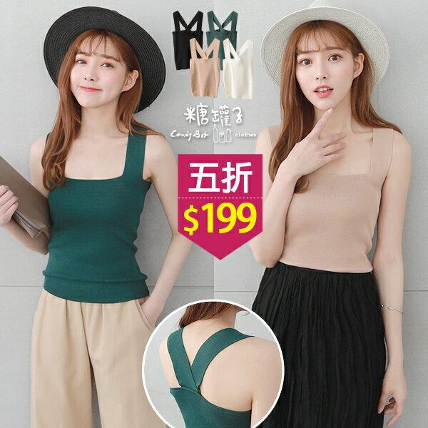 ★原價398五折199★糖罐子造型肩帶素面針織背心→預購【E49125】
