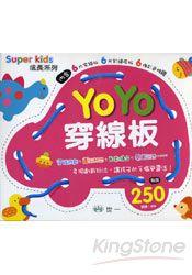 YoYo穿線板 (6個底板、6條棉繩)