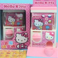 凱蒂貓週邊商品推薦到Hello Kitty扭蛋機 A377.A442KT賓果扭蛋機/一個入{特199} 凱蒂貓 迷你扭蛋機~正版授權~田