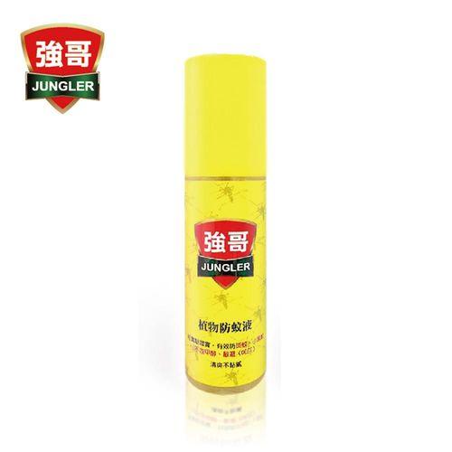 小奶娃婦幼用品:Jungler-強哥植物防蚊噴液43ml