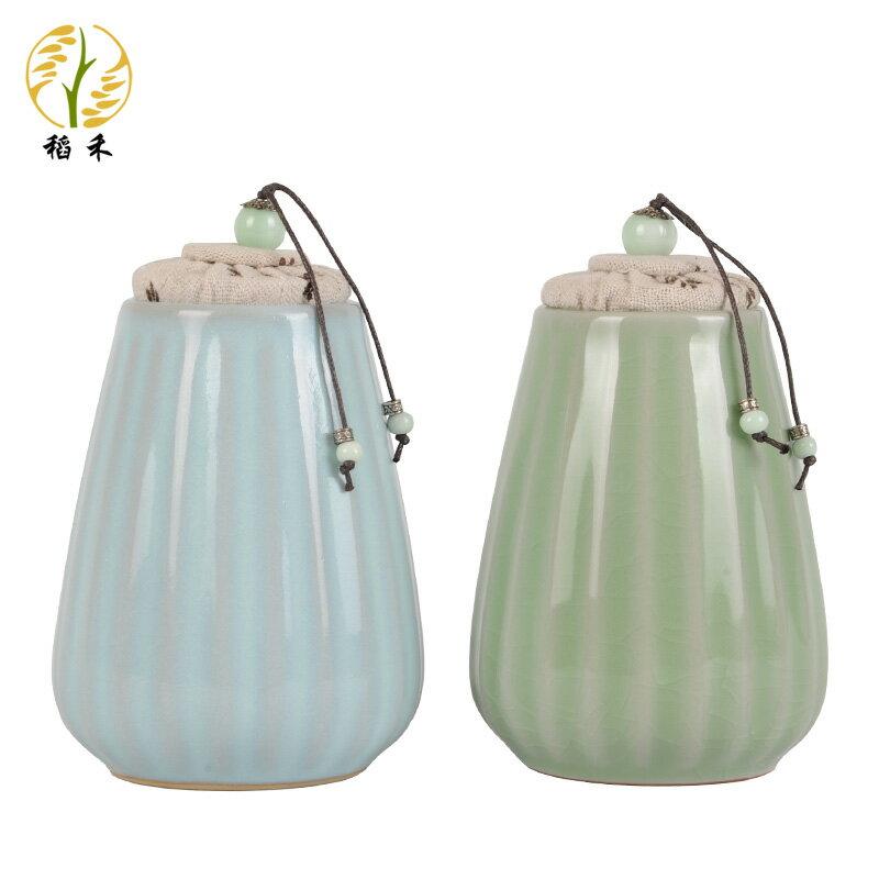 汝窯茶葉罐陶瓷密封罐小號存茶罐家居飾品茶葉罐瓷罐裝飾罐小罐子