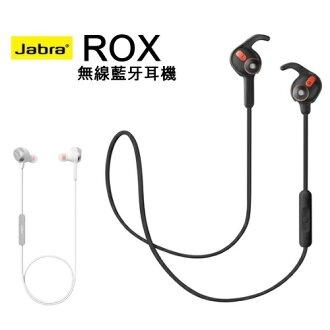 JABRA ROX WIRELESS 兩色 捷波朗洛奇無線藍牙耳機 運動耳機