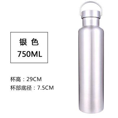 保溫杯 304不鏽鋼 真空斷熱 運動水杯 保溫瓶 保溫罐 保冷杯 隨身杯 運動杯【全館免運 限時鉅惠】