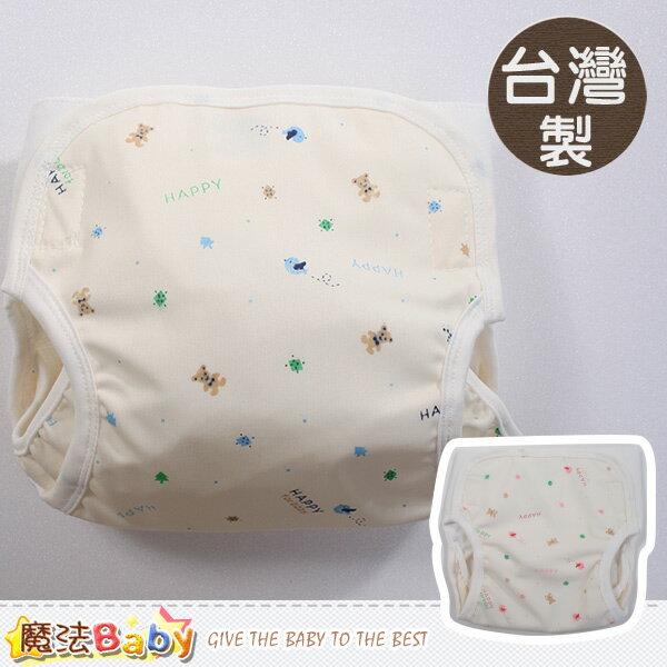 台灣製嬰幼兒尿褲 魔法Baby~g3524