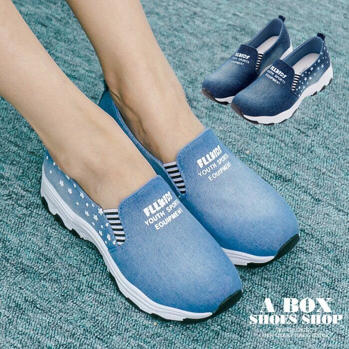格子舖~~ASB~85~~ ~ 簡約刷白牛仔帆布小星星 鬆緊穿拖 厚底增高3.5cm帆布鞋
