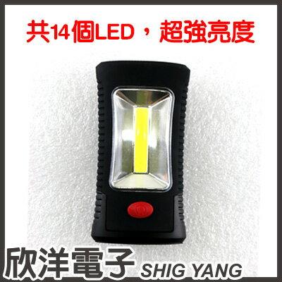 ~ 欣洋電子 ~ LED吊掛式露營燈、手電筒、工作燈 附磁鐵可吊掛可站立 ^(JG~802