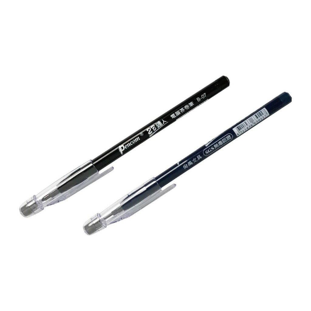 2B 免削鉛筆 黑桿 新式粗芯 素描 考試必備 附橡皮擦