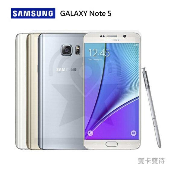 【星欣】SAMSUNG GALAXY Note 5 N9208 (64G) 雙卡雙待 直購價