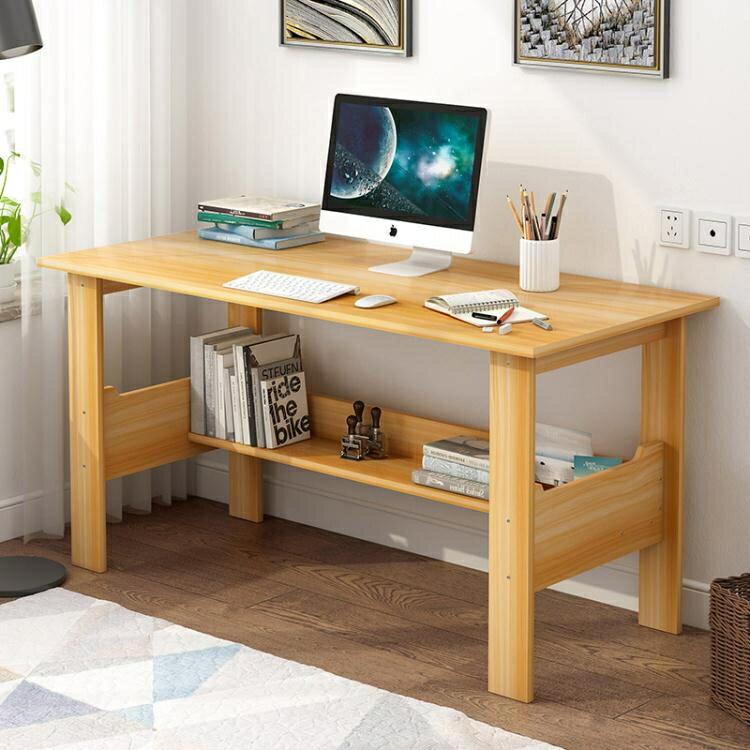 電腦桌 電腦臺式桌簡約現代小桌子臥室寫字桌家用簡易小書桌寫字臺【快速出貨八折下殺】