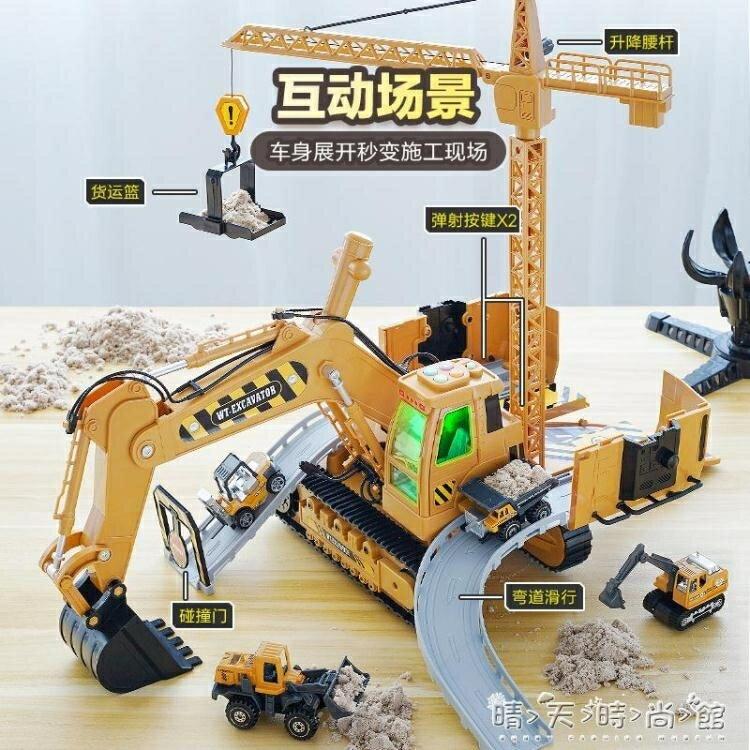 大號挖掘機玩具工程車套裝合金仿真大吊車系列兒童男孩挖土機模型 晴天時尚