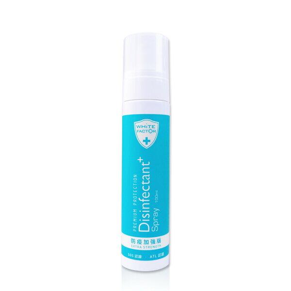 小奶娃婦幼用品:白因子-廣效性消毒抗菌液防疫加強版100ml(次氯酸清潔液)
