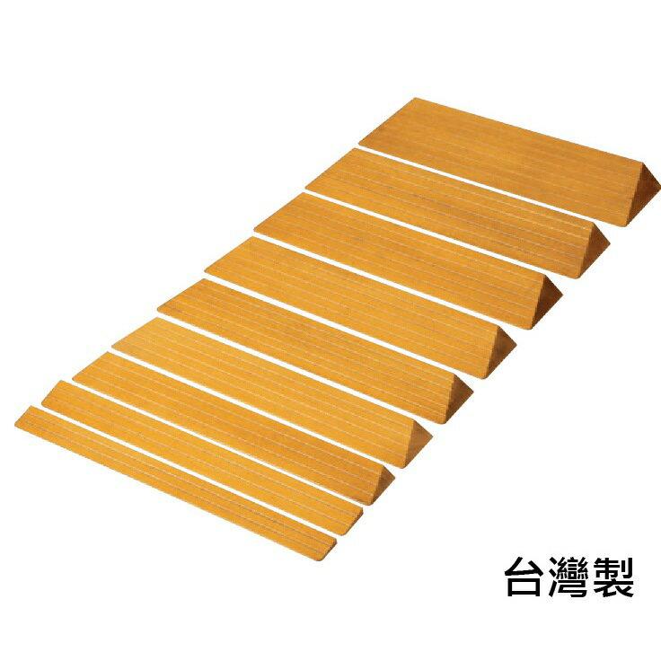 [展示品出清] 斜坡板 - 1公分高 松木 實木 銀髮族 輪椅使用者 減緩高低差 段差消除 台灣製 [ 數量有限,售完為止]