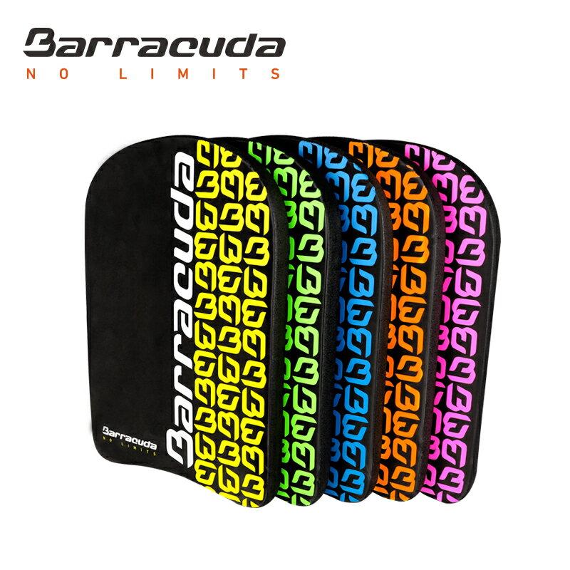 美國巴洛酷達Barracuda 兒童游泳訓練浮板 Glow Party COMPACT - 限時優惠好康折扣