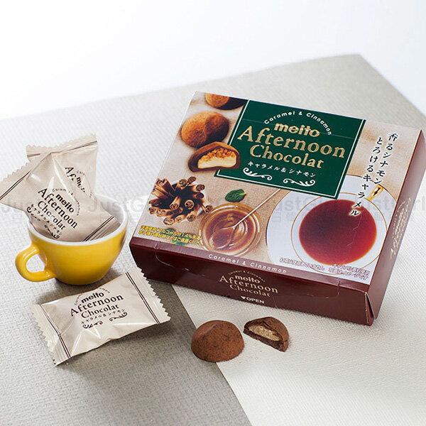 名糖 meito 午茶時間 肉桂焦糖巧克力 巧克力 45g 食品 日本製造進口 JustGirl