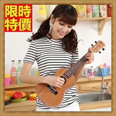 ★烏克麗麗ukulele-23吋桃花心木單板四弦琴夏威夷吉他弦樂器2款69x7【獨家進口】【米蘭精品】