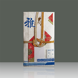 Japanese Traditional Gift Envelope