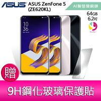 母親節手機推薦到★下單最高16倍點數送★  12期0利率  ASUS華碩 ZenFone 5 (ZE620KL)智慧型手機  贈『9H鋼化玻璃保護貼*1』就在飛鴿3C通訊推薦母親節手機