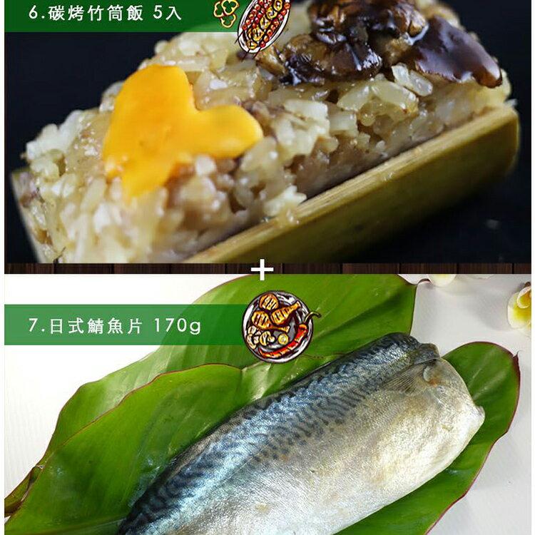 【免運】【陸霸王】103 戰神烤肉組8-10人露營 / 美食 / 下殺49折 3