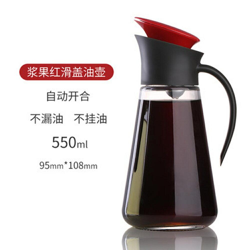 油壺 玻璃防漏自動開合油瓶油罐不挂油家用廚房用品裝儲倒的大容量 6