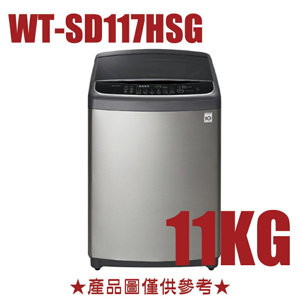 <br/><br/>  好禮送【LG樂金】11公斤6MOTION DD直立式變頻洗衣機WT-SD117HSG【三井3C】<br/><br/>
