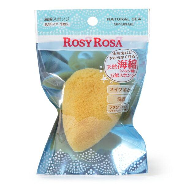 ROSYROSA天然洗顏兩用海綿(M)