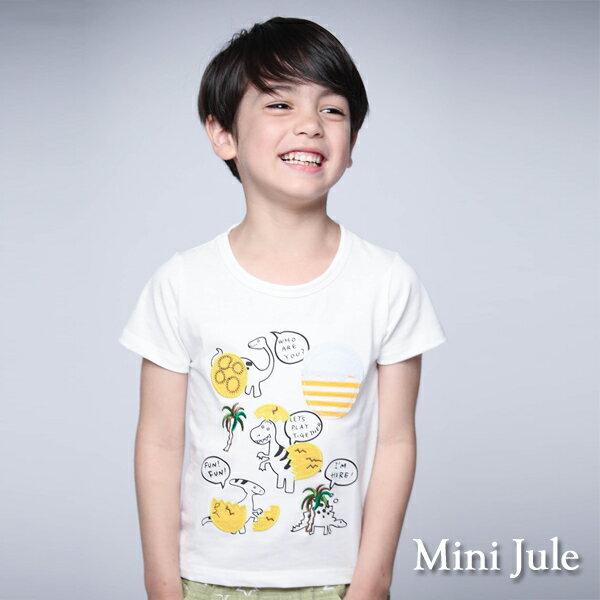 《MiniJule童裝》上衣恐龍蛋椰樹短袖T恤(米白)