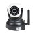VideoSecu Baby Monitor and Nanny Security Camera Audio IP Wi-Fi Wireless Smartphone iPhone iPad Android PC Pan Tilt IR Day Night Vision BKT 1