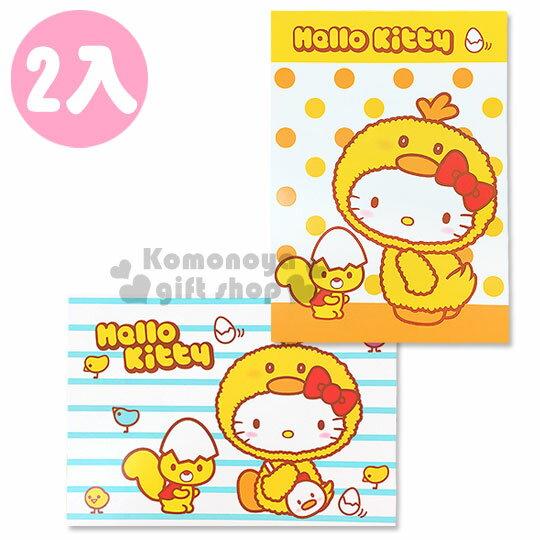 〔小禮堂〕Hello Kitty  明信片《2入.藍條紋/黃點點.小雞》2017金雞報喜系列