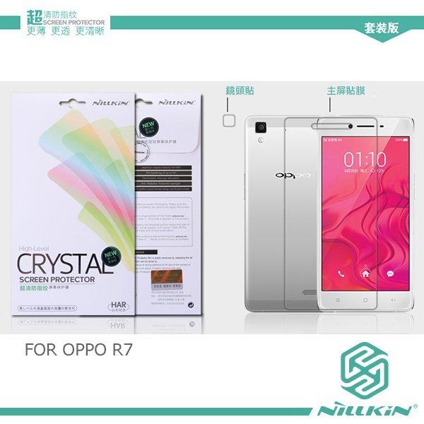 NILLKIN 超清防指紋保護貼 含鏡頭貼套裝版 OPPO R7 螢幕保護貼 高清 抗指紋