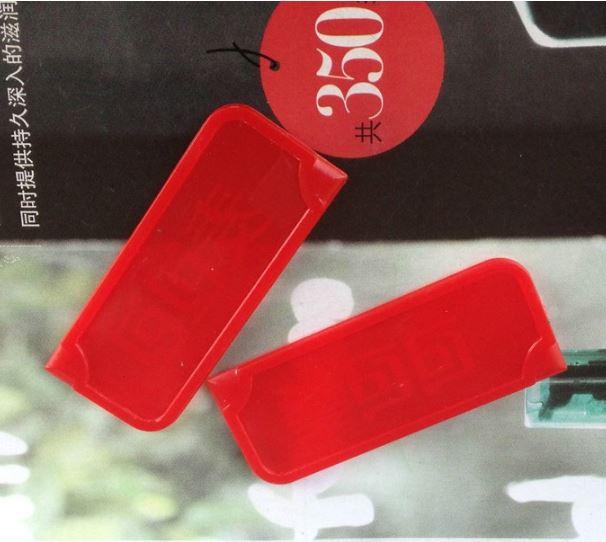 【省錢博士】隨機出貨 / 實用便利開箱器 / 塑料開箱器開口器 1元 0