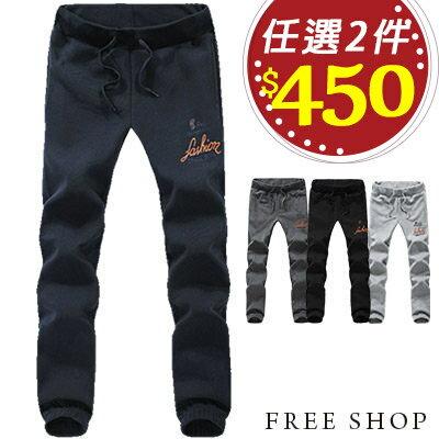 Free Shop【QTJK016】美式休閒時尚修身刺繡彈性抽繩設計棉質長褲運動褲棉褲‧四色 情侶款