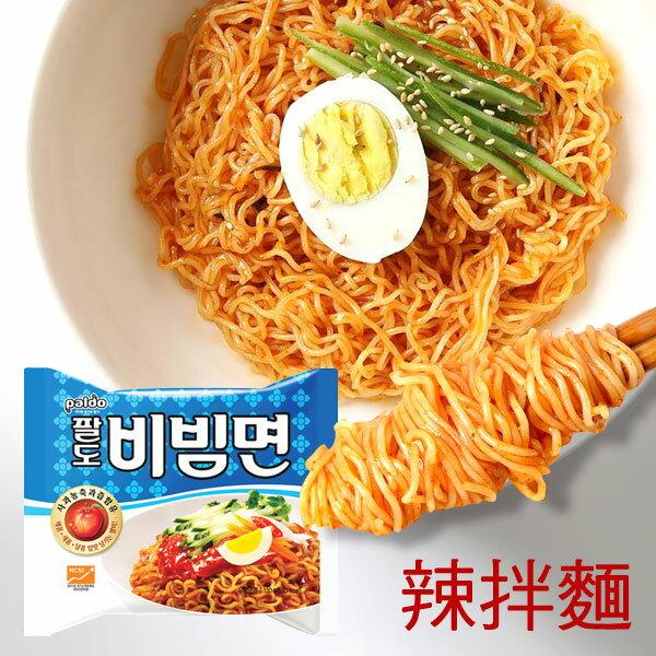 韓國 八道 Paldo 辣拌麵 夏日涼麵 泡麵 5入/袋【特價】異國精品
