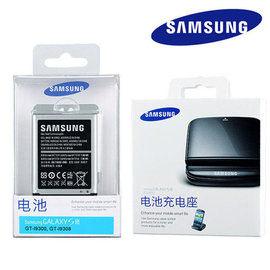 三星 S3 特惠 充電組 (電池+座充) I9300 i9308 I9305 新店充評價優惠促銷中(天津製)