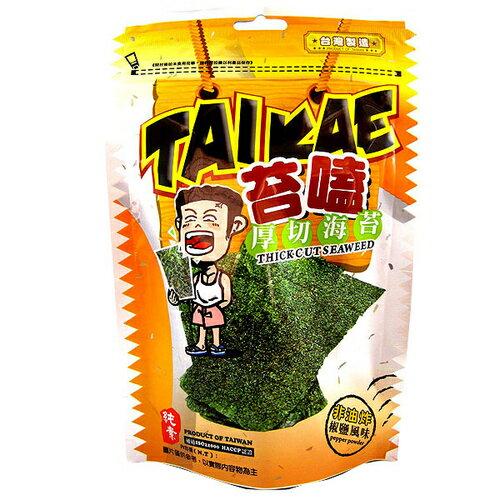 苔嗑-厚切海苔(椒鹽風味)30g
